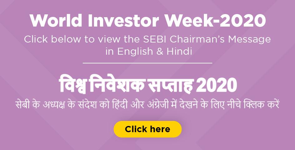 World Investor Week-2020